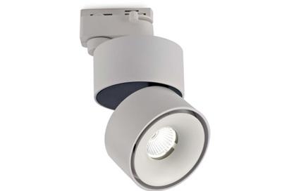 WB0712C-18C-12W 18W Led track adjustable spotlight 360 degree rotation White